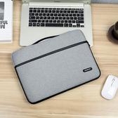 電腦包 聯想蘋果筆記本筆電包女手提14寸13.3保護套可愛小清新內膽包15.6 快速出貨
