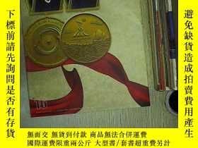 二手書博民逛書店廣州罕見Guangzhou 2010 ISSUE 16 Sep 2010Y180897