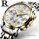 手錶男 男士手錶運動石英錶 防水時尚潮流夜光精鋼帶男錶機械腕錶「時尚彩紅屋」