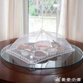 廚房紗網罩飯菜罩菜傘可折疊食物罩防塵防蠅餐桌罩剩菜罩   優家小鋪