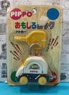【震撼精品百貨】日本版玩具~PIPPO 玩具安全鎖-警車#90597