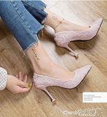 高跟鞋 高跟鞋個性蕾絲尖頭淺口細跟女單鞋【小天使】