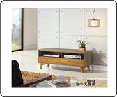 {{ 海中天休閒傢俱廣場 }} F-08  摩登時尚 客廳系列 256-663   艾倫4尺電視櫃
