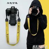 單反相機背帶數碼相機微單相機肩帶 定制黃色字母offwhite相機帶  遇見生活