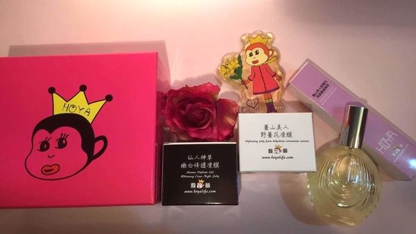 女星文汶親研 猴爺情人節粉紅甜蜜香水禮盒