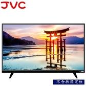 【JVC】39吋 液晶顯示器《39B》支持MHL 3年保固