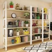 現貨 書架落地簡約現代鋼木置物架多層鐵藝客廳書櫃架子組合貨架儲物架 【全館免運】