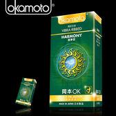保險套避孕套情趣用品 Okamoto岡本-夏夢型 衛生套10入 +潤滑液1包 情趣用品