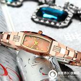 手錶 超薄防水手錶女士腕錶石英女鎢鋼女錶