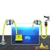 魚缸換水器加水換水管電動抽水軟管虹吸換水洗砂魚缸抽水泵吸魚便 igo免運