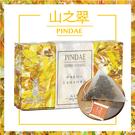 【山之翠X御書房】茶繪聯名系列 琥珀金山 凍焙茶 立體茶包(1盒10包入)