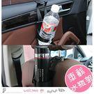 多功能懸掛式車載水瓶飲料架 2個/組...