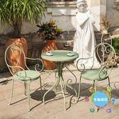 (百貨週年慶)陽台桌椅陽台桌椅三件套鐵藝桌椅戶外桌椅休閒桌椅咖啡廳桌椅組合彩色桌椅