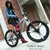 山地車自行車三刀六刀輪賽車24速雙減震碟剎超輕變速男女學生成人    圖拉斯3C百貨