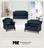 【MK億騰傢俱】AS026-01黑色法式沙發