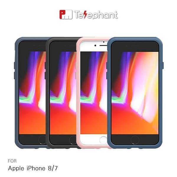 【愛瘋潮】贈背板 Telephant Apple iPhone 8 / 7 URBAN 手機殼 (統) 防摔 護盾 太樂芬