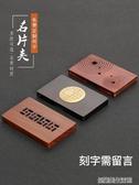 復古紅木女式桌面定制片盒 創意時尚高檔木質男式商務名片夾 實木卡片收納盒子