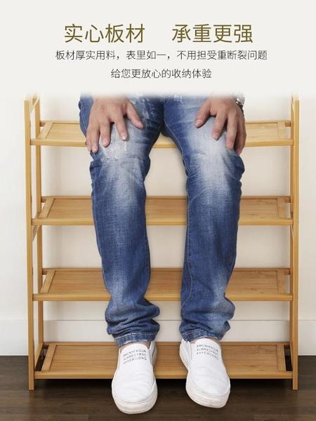 鞋架特價多層簡易防塵家用經濟型組裝家裏人門口小鞋櫃實木多功能 ATF 青木鋪子
