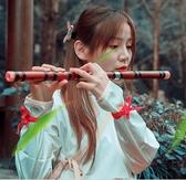笛子初學者成人零基礎樂器專業演奏兒童學生男古風女橫笛 aj6452【花貓女王】