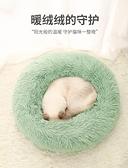 網紅貓窩四季通用寵物冬季保暖狗窩冬天深度睡眠貓咪用品貓床加厚ATF 艾瑞斯居家生活