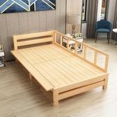 實木兒童床組 拼接折疊床定制加寬大床帶圍欄可定做加長小床單人午休床