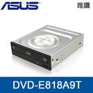 【限量】ASUS 華碩 DVD-E818A9T SATA DVD 唯讀光碟機(黑色)