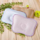嬰兒枕頭防偏頭定型枕矯正新生兒童定型枕頭寶寶涼枕夏季0-1-3歲   夢曼森居家