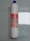 瀚塘專用,台灣製造美峰樹脂濾心填充美國陶氏DOW食品級樹脂濾心,535元