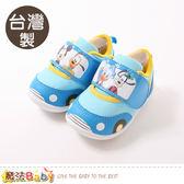 寶寶鞋 童鞋 台灣製迪士尼米奇家族運動鞋 魔法Baby