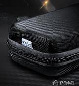 移動硬盤包行動電源套子保護袋子數據線收納盒耳機充電器小米數碼「多色小屋」