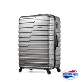 AT美國旅行者 29吋HANDY 活力炫彩TSA硬殼四輪拉桿行李箱(霧面灰)