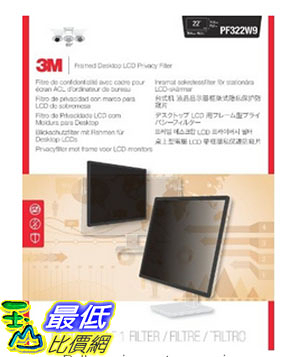 [美國直購] 3M PF322W9 螢幕防窺片 Framed Privacy Filter for Widescreen Desktop LCD Monitor, 546 mm to 559 mm