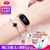 智慧手環 女士智能手環測心率睡眠多功能運動手錶vivoX20蘋果8oppo通用防水 開學季特惠