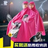雨衣電瓶車雙人雨披男女加大加厚摩托車防水成人電動車雨衣