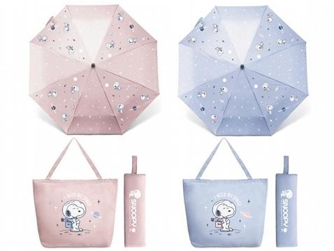 Snoopy 史努比 小星球自動開闔晴雨傘袋組(1支入) 顏色可選【小三美日】雨傘/陽傘