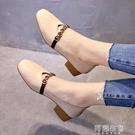 豆豆鞋 鞋子女春季新款百搭韓版學生豆豆鞋網紅中跟單鞋女淺口奶奶鞋 阿薩布魯