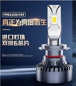 汽車LED燈 汽車led大燈h7h1h4改裝貨車強光9005H11激光100W9012車燈超亮燈泡 快速出貨