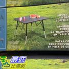 [COSCO代購] C1000582 TIMBER RIDGE SQUARE TABLE 輕量鋁合金戶外折疊方桌 93 X 93 X高45~70公分