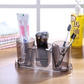 創意芽刷架漱口杯套裝置物架情侶芽筒家用洗漱刷芽具杯衛生間芽膏 快速出貨