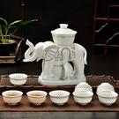Pure 萬象更新自動茶具11件組