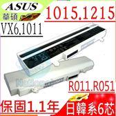 ASUS 1015 電池-華碩 電池- 1015,1015PN,1016PE,1011,VX6,R011,R051,1011,1215T,AL32-1015,AL31-1015,(白)