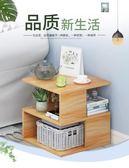 客廳邊幾角幾可移動小茶幾簡約迷你沙發邊桌邊柜床頭柜茶桌小桌子 深藏blue