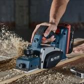平刨機藤原電刨子家用木工刨鋰電壓刨機小型平刨機手提電刨機電動工具JD CY潮流