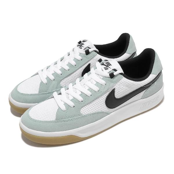 Nike 滑板鞋 SB Adversary 水藍 麂皮 白 黑 膠底 男鞋 女鞋 休閒鞋 透氣【ACS】 CJ0887-300