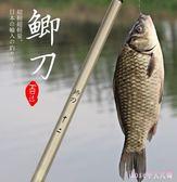 釣魚竿 碳素鯽魚竿手竿超細超輕37調臺釣竿4.5米魚桿漁具 DR19033【Rose中大尺碼】