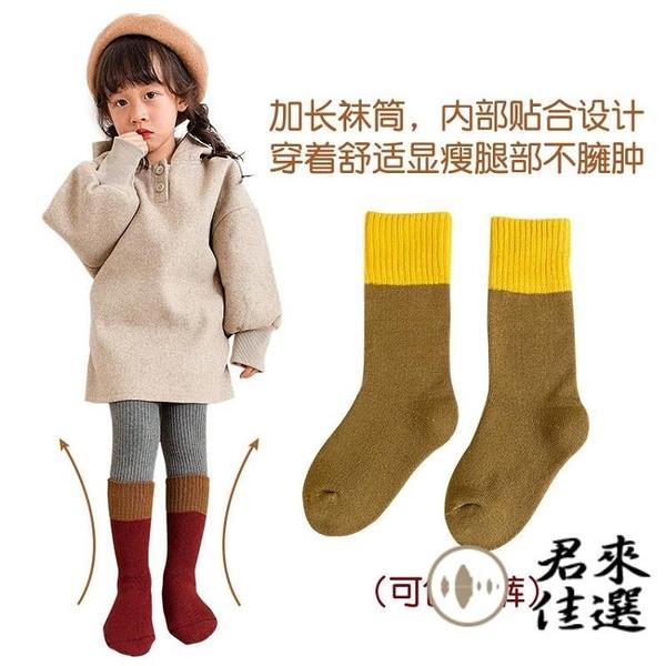 中筒襪兒童襪子秋冬季純棉襪毛圈堆堆襪男女童中長筒襪【君來佳選】