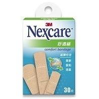 3M Nexcare舒適繃30片包
