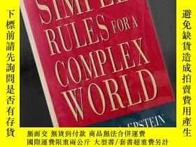 二手書博民逛書店Simple罕見rules for a complex worl