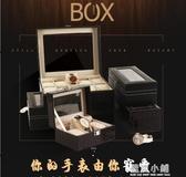 夢蘿皮質手錶收納盒地攤展示箱擺攤帶鎖歐式手錶禮盒包裝盒手錶箱 藍嵐