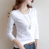 長袖T恤 2021秋冬春秋白色長袖t恤女裝打底衫女內搭純色體恤韓版新款百搭 霓裳細軟